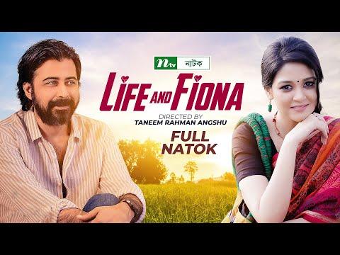 romantic bangla natok life and fiona nisho and sharlin full