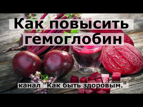 Se è possibile bere con ipertensione cardiomagnil
