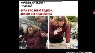 Реакция на Макса Максимова
