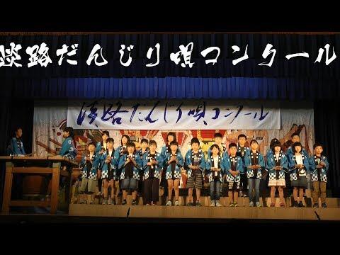Aihara Elementary School