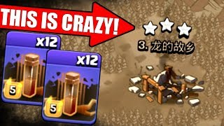 DO NOT Try This In Clash Of Clans!!