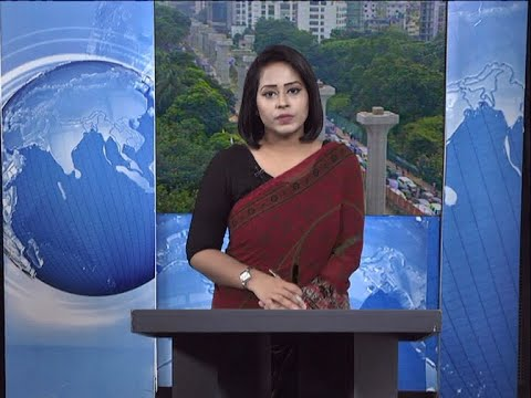 02 Pm News || দুপুর ০২ টার সংবাদ || 27 September 2020 || ETV News