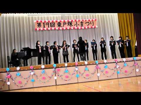 Higashitotsuka Elementary School