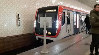 Станция Киевская поезд Москва 81-765.2