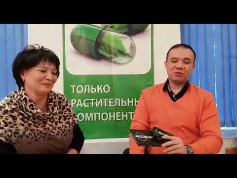 Массажёры для лечения простатита