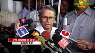 Odisha teachers met Mass Education Minister today