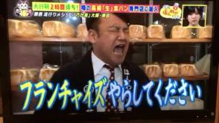 生食パン①