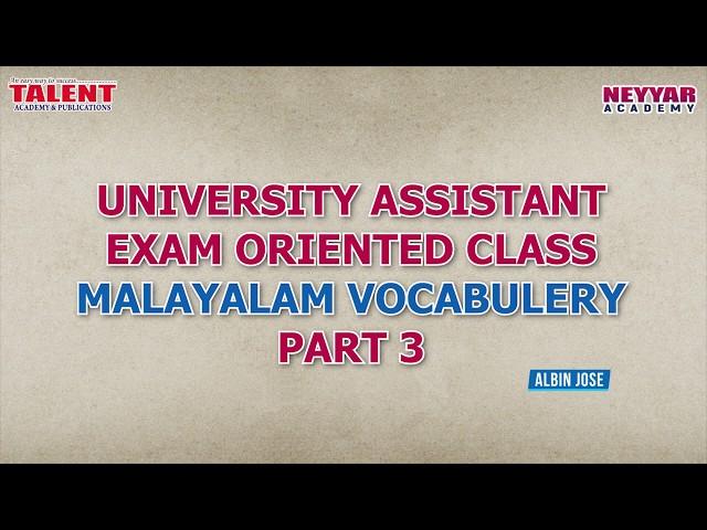 Kerala PSC Exam Oriented Malayalam