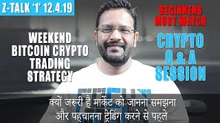 Latest Cryptocurrency & BTC updates. Weekend Bitcoin Altcoins Bitmex Trading Strategy.