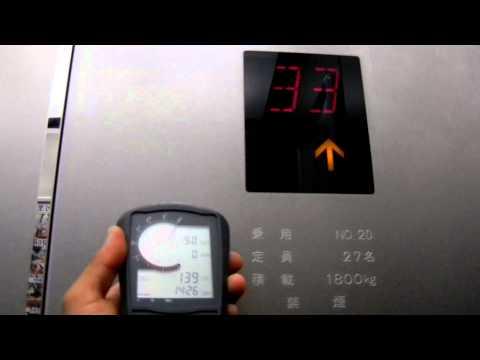 1Fから51F 大阪最速エレベーター上昇9.0m/s(540m/min)