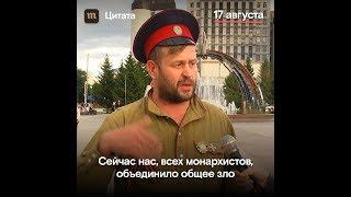 Поджигатель екатеринбургского кинотеатра о фильме «Матильда»