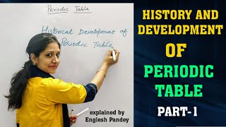 History And Development Of Periodic Table||NTSE,IIT,NEET, OLYMPIAD Explained by Englesh Pandey