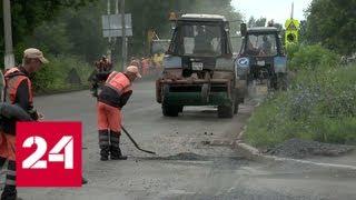 В Удмуртии горожане следят за ремонтом дорог через камеры на асфальтоукладчиках - Россия 24