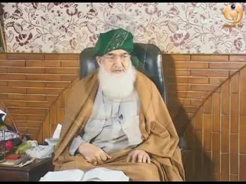 Dars e.masnavi NOOR TV. Hazoor shaykh ul Alarm pir Alauddin Siddiqui Shaib Nerian shaeef.45/2