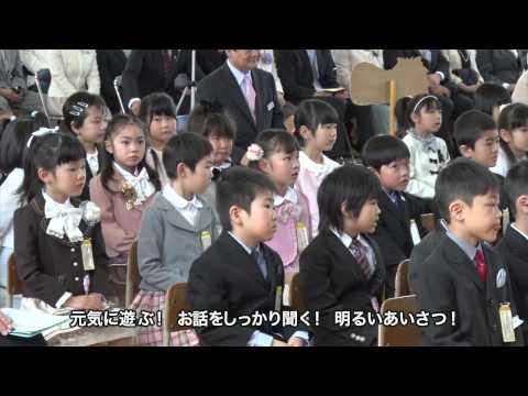 Obuke Elementary School