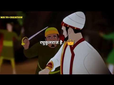 जय भवानी जय शिवाजी -JAY BHAVANI JAY SHIVAJI -CHATRAPATI SHIVAJI MAHARAJ WHATSAPP STATUS