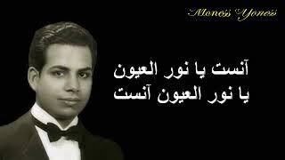 مازيكا دور في البعد ياما كنت أنوح - عبد الغني السيد - صوت عالي الجودة تحميل MP3
