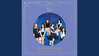 GFriend - Time for the moon night - Instrumental version