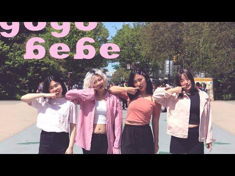 [KPOP DANCE IN PUBLIC] MAMAMOO 마마무 - 고고베베(gogobebe) *One Shot* Dance Cover by Panwiberry