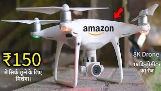 Best Wi-Fi HD Camera Drone   Transmitter or APP control WiFi FPV HD camera drone   Drone unboxing