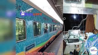 Medilift Train Ambulance from Patna to Mumbai – At Cost-Effective Price