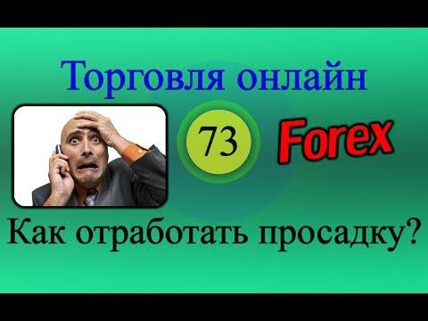 Forex gbp rub