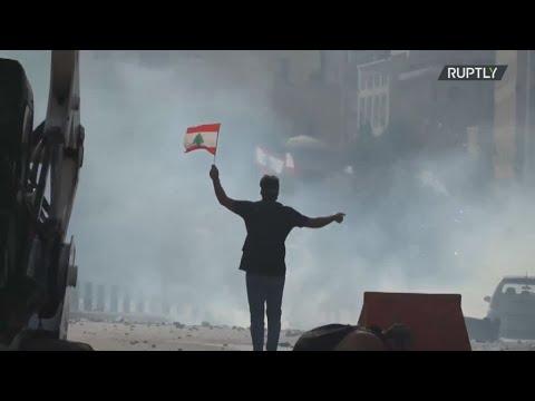 Βηρυτός: Συγκρούσεις διαδηλωτών και δυνάμεων ασφαλείας – Ένας αστυνομικός νεκρός