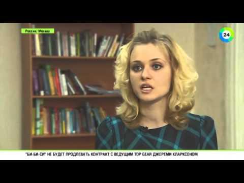 Психологический профиль преступника во Владивостоке. Анна Кулик на телеканале Мир ТВ