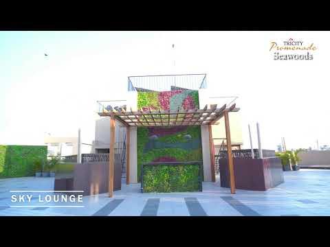 3D Tour of Tricity Promenade