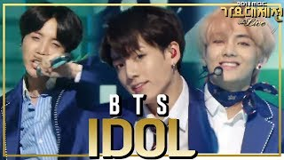 Gambar cover [HOT] BTS - IDOL , 방탄소년단 - IDOL