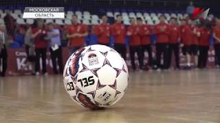 О торжественном открытии Всероссийского турнира по мини-футболу «Таланты России»