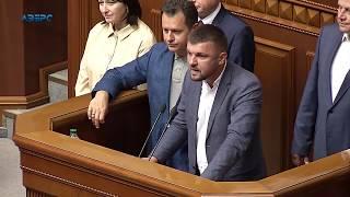 Луцьк виключили з переліку міст, в яких Верховна Рада мала призначити позачергові вибори мера