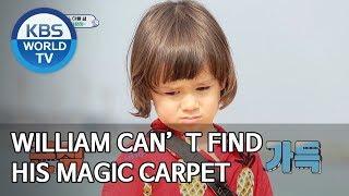 William can't find his magic carpet [The Return of Superman/2020.01.05]