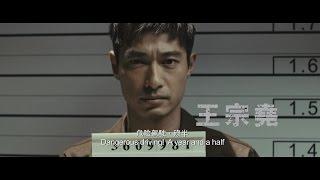 壹獄壹世界:高登闊少踎監日記電影劇照1