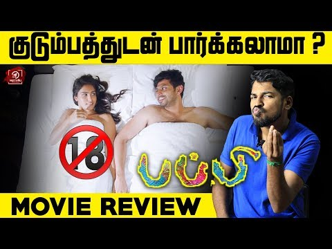 Puppy Movie Review ..