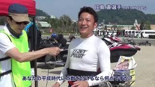 2019 JJSBA・JJSF 第2戦 蒲郡大会 大会ダイジェストムービー
