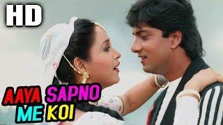 Aaya Sapno Me Koi | Alka Yagnik | Vapsi Saajan Ki 1995