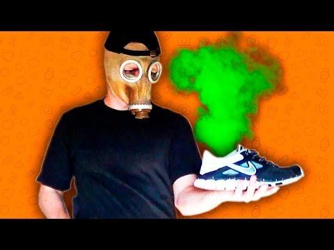 8 ЛАЙФХАКОВ ОТ ЗАПАХА В ОБУВИ. Как избавиться от запаха в обуви