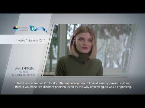 Відео-відгук випускниці проекту «Україна-Норвегія» Аліни Гуртовий