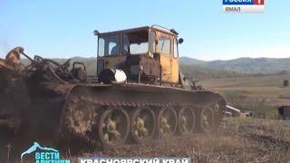 В Красноярском крае землю танками пашут