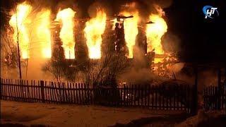 Несколько серьезных пожаров произошло в Новгородской области в минувшие выходные