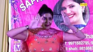 Haryanvi Dance 2018 Bol Tere Mithe Mithe बोल तेरे मिठे मिठे सपना का मीठा डांस Sapna Dance