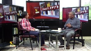 ESAT Yetsehafian Demitsoch Reeyot with Dr Abreham on ቀጣይነትና ለዉጥ Thur 9 Aug 2018