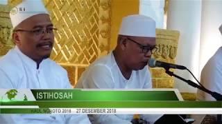Haul Ngroto 2018   Kamis Pagi, 27 Desember 2018   Full Version   Wisata Religi Grobogan