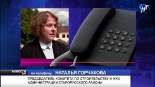 Жители Старой Руссы жалуются на отсутствие воды