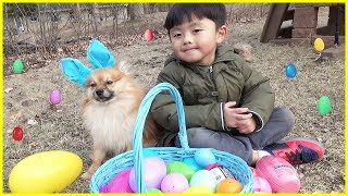 Easter Egg Hunt Surprise Toys for Kids Outdoor Fun With Puppy Dog!