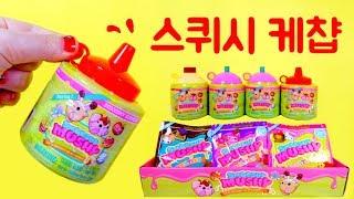 Smooshy Mushy Surprsie Blind Bag Toys! Squishy Surprise KiKi