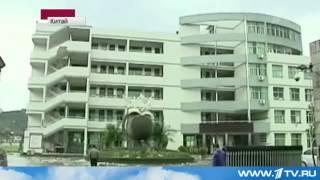 Китай  Мощный тайфун продолжает сотрясать страну  Новости Сегодня
