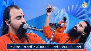 DJJS New Bhajan | Teri Karam Kahani Teri Atma Bhi Jane Parmatma Bhi Jane