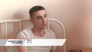 На Івано-Франківщині під лайку директора школи вчитель фізкультури відгамселив патрульного